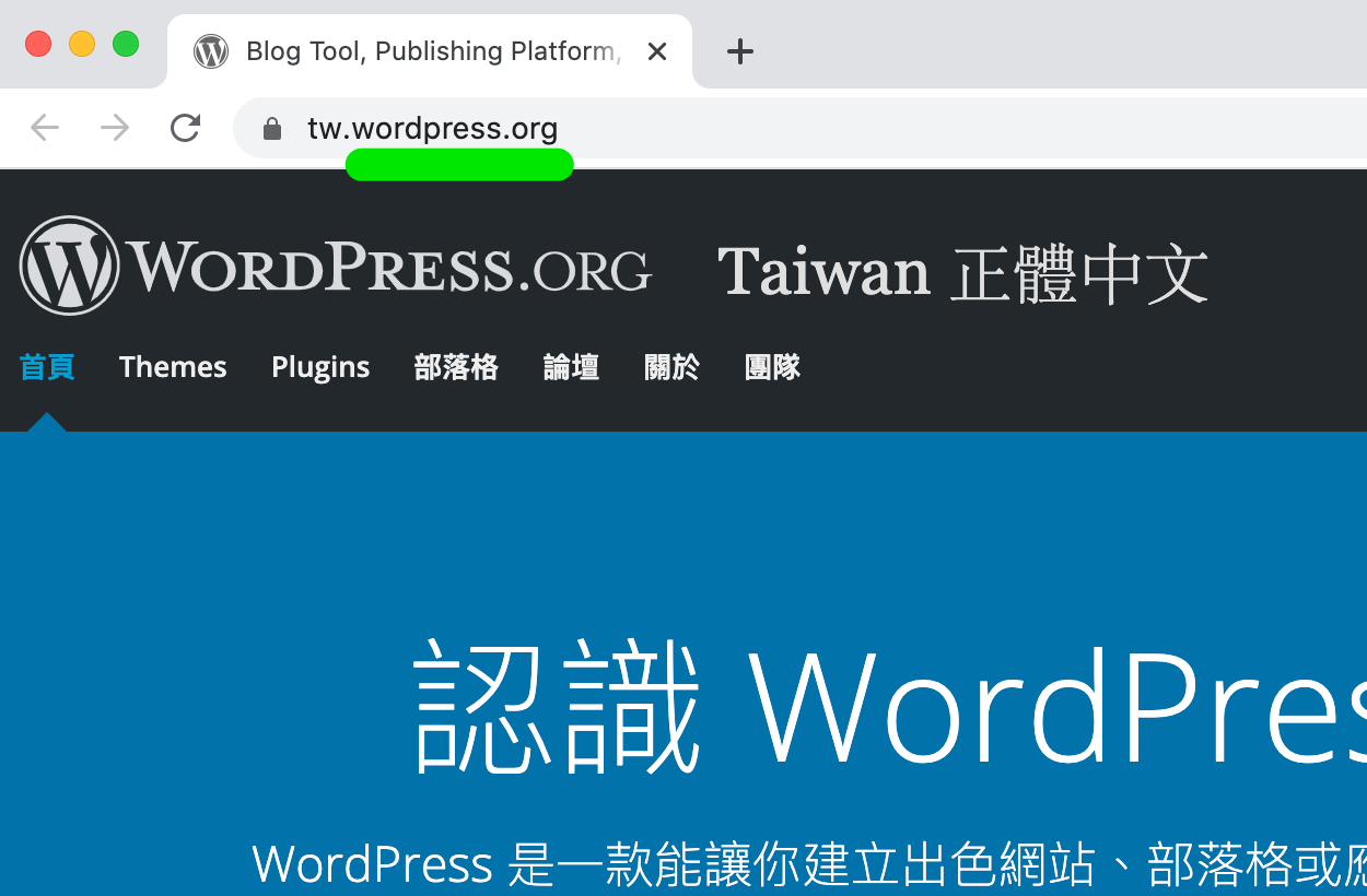 WordPress.org 官網