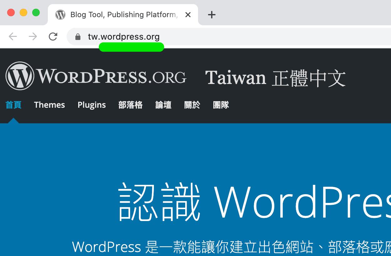 WordPress.org 官網